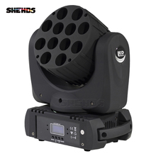 2018 HOT Fast&Free Shipping DMX Stage Light LED Moving Head LED Beam 12X12W RGB Professional Stage & DJ Factory Price