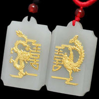 A Pair Of Natural Jadeite 24K Yellow Gold Dragon Phoenix Pendant With Certificate