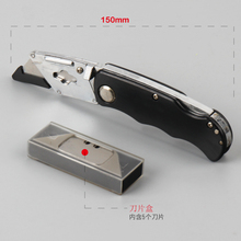 Imported heavy folding knife utility knife box cutter knife import tool wallpaper blade knife with 5 shipping