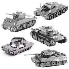 Buy tank 3d model and get free shipping on AliExpress com