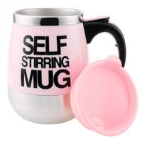 New 450ml Automatic Plain Mixing Coffee Tea Cup Lazy Self Stirring Mug Button Pressing 4 Colors