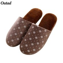 5f248e89b315 Outad Snow Flowers Winter Home Warm Comfortable Anti-skid Soft Indoor Women Slippers  For Ladies