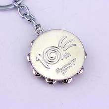 Naruto Hokage Keyring Keychain