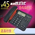Chinoe-c257 телефон бытовой стационарный телефон аон