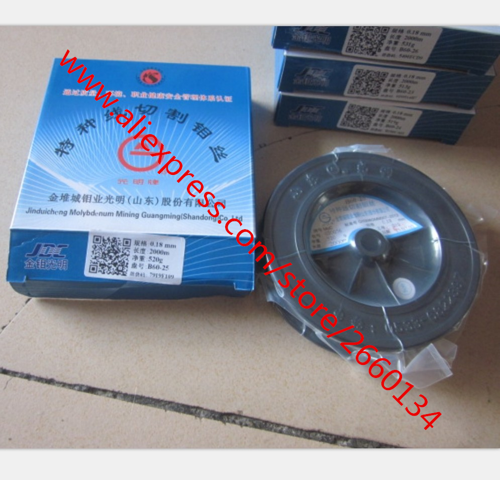 Guangming Wire 0 18mm Molybdenum Wire For High Speed WEDM Wire cutting accessories 0 18mm with