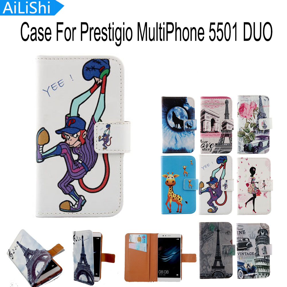 AiLiShi Luxury Painted Flip Cover Skin Pouch With Card Slot PU Leather Case Phone Case For Prestigio MultiPhone 5501 DUO