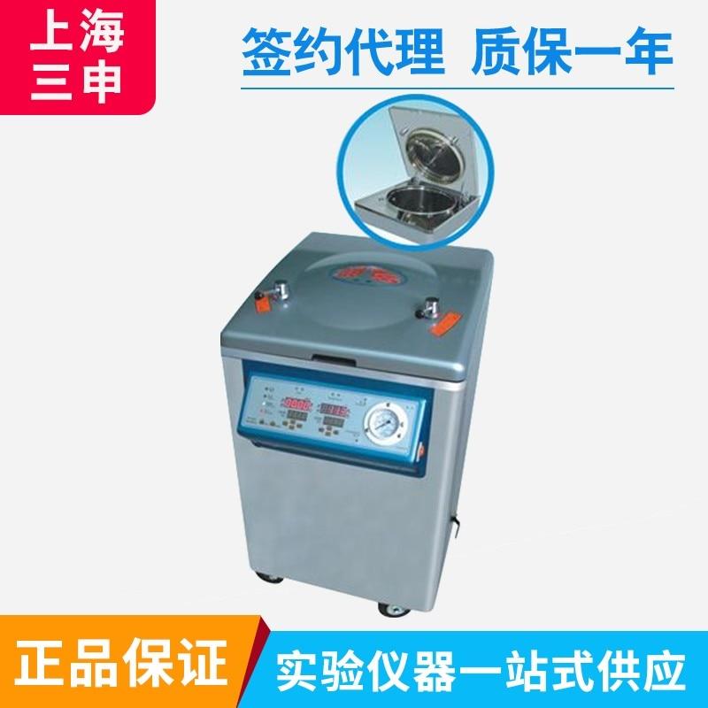 Shanghai Three Shen YM50FGN/YM75FGN Intelligent Controlled Dry Inner Circulation Vertical Pressure Steam Sterilizer