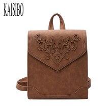 Kaisibo 2017 Лидер продаж Для женщин рюкзак школьный искусственная кожа Простой Рюкзаки Сумки для подростков Обувь для девочек ретро школьная сумка