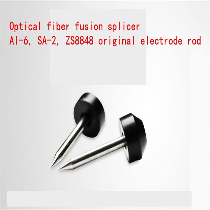 Électrode d'épisseuse à fusion de fibres utilisée pour AI-6, SA-2, ZS8848