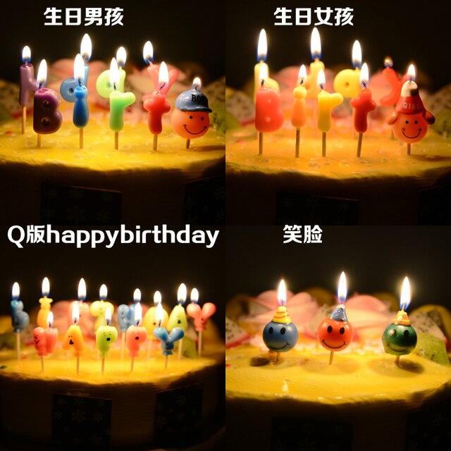 Birthday Gift Surprise Happy Romantic Creative Children S Party