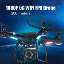 T-REX 5G WIFI FPV GPS Drone with 1080P Wide Angle Camera Altitude Hold Professional Quadcopter RC helicopter Toys Gifts