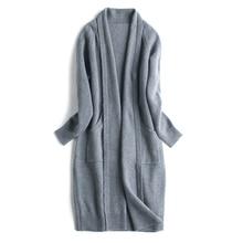 100% cashmere knit women fashion long cardigan sweater coat