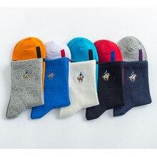 Hot seller New PLER Polo crew Socks Men autumn and Winter Men's Socks Pure cotton Socks Brand Men's Socks
