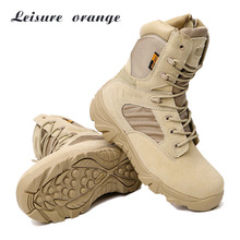 Leisure orang2017 Summer Men's Desert Camouflage Military Tactical Boots Men Combat Army Boots Botas Militares Sapatos Masculino