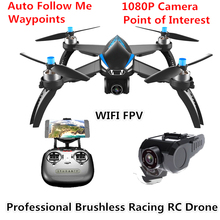 Lensoul MJX Bugs 8MP 1080P 5G Wifi FPV HD камера Дрон Wifi gps RC вертолет удержание высоты RC Дрон селфи Квадрокоптер