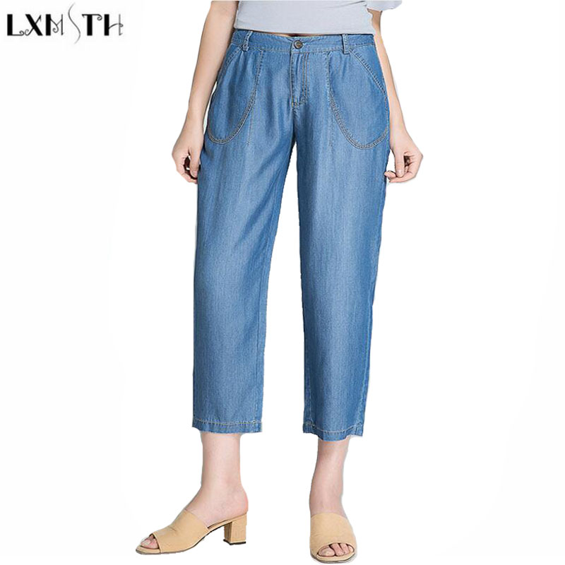 LXMSTH Summer Tencel jeans Woman 2017 Casual Loose Haren Pants Women Plus Size light Blue High Waist Ankle Length jeans Denim high waist jeans women plus size femme stretch slim loose large size jeans pants 2017 casual ankle length haren pants trousers