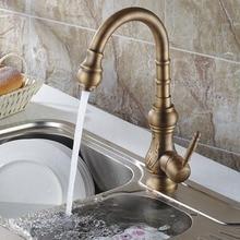 Античная латунь изысканный резные резьба кухонная мойка водопроводный кран горячая и холодная смеситель