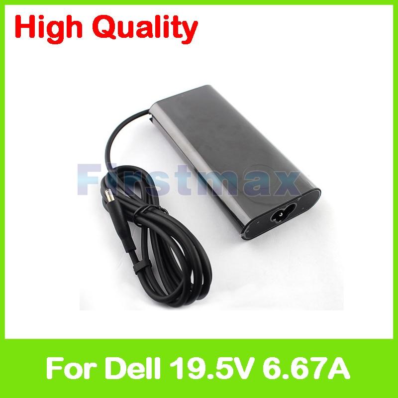 19.5 V 6.67A AC adaptateur secteur ADP-130EB BA DA130PM130 TNMGP TX73F 0RN7NW chargeur pour ordinateur portable pour Dell Inspiron 24 5459 7459 AIO PC19.5 V 6.67A AC adaptateur secteur ADP-130EB BA DA130PM130 TNMGP TX73F 0RN7NW chargeur pour ordinateur portable pour Dell Inspiron 24 5459 7459 AIO PC