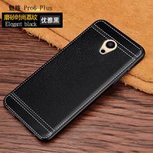 Litchi Leather Silicon Case For Funda Meizu Pro6 Pro 6 Plus Soft TPU Matte Cover For Meizu Pro 6 Pro6 Plus Display Phone Case