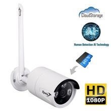 Zjuxin 1080P 2MP واي فاي IP AI كاميرا HD سحابة لاسلكية في الهواء الطلق مانعة لتسرب الماء الأشعة تحت الحمراء للرؤية الليلية كاميرا الأمن مع فتحة TF