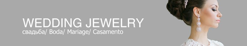 after-banner-weddingjewelry01