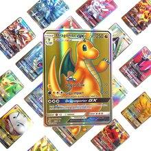 vente de lot de carte pokemon ex
