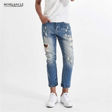 MORUANCLE 2017 New Mens Cropped Jeans Pants Fashion Ripped Denim Joggers Male Stone Washed Distressed Jean Trousers Ankle Length