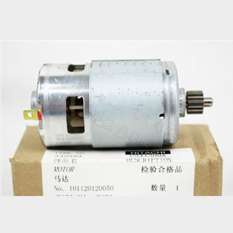 Motor Parts Engine 332559 327157 For HITACHI DS14DSFL DS14DVC DS14DCL DV14DVC DV14DCL Cordless Drill Driver jiangdong engine parts for tractor the set of fuel pump repair kit for engine jd495