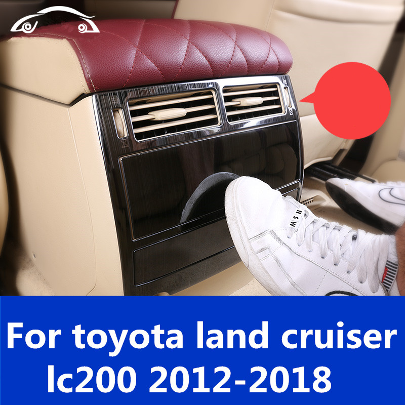 For Toyota Land Cruiser LC200 2016-2019 Seat under the outlet dust cover Trim