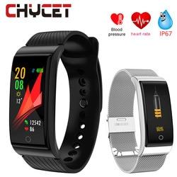 2fbf590f7c8 Pressão Arterial Relógio inteligente Relógio Smartwatch À Prova D  Água GPS  rastreador De Fitness Monitor