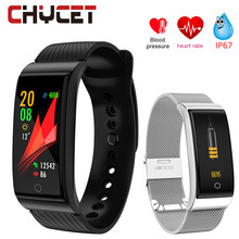 Купить с кэшбэком Smart Watch Blood Pressure Smartwatch Waterproof GPS Fitness tracker Watch Heart Rate Monitor Smart Watches Men Women Bracelet