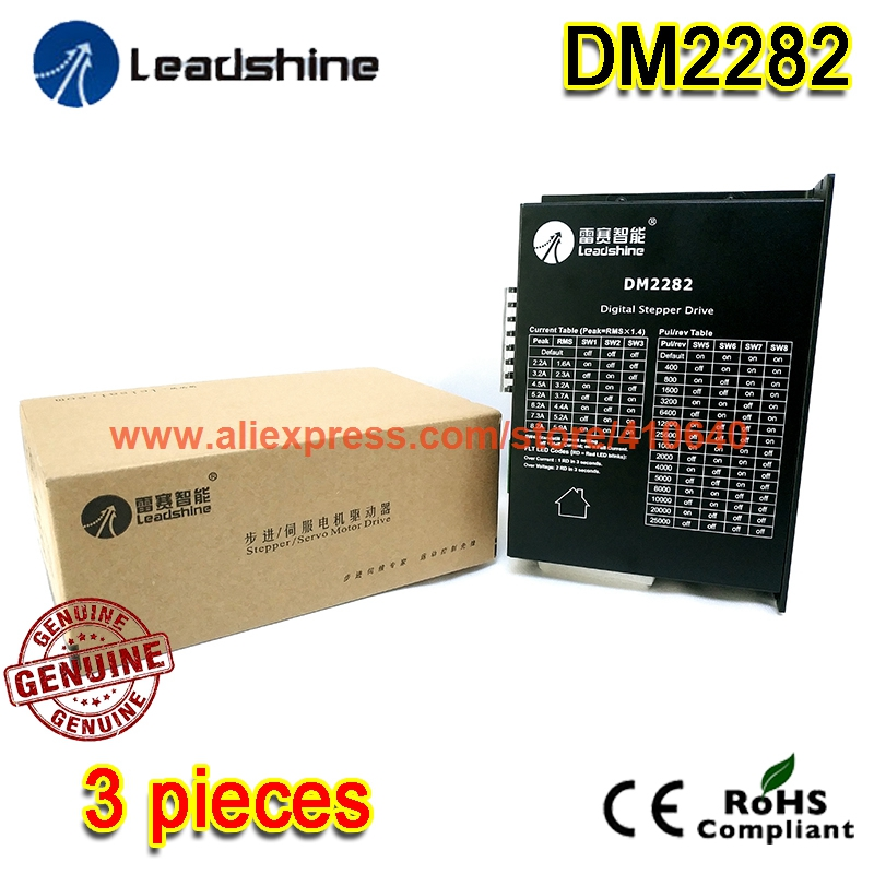 Free shipping Leadshine 3 Pieces per lot DM2282 Digital Stepper Drive Leadshine DM2282 2-Phase with 80-230 VAC Input Voltage new leadshine dm2282 cnc high voltage digital stepper drive 2 phase working 80 220vac 0 52 8 2a push output nema34 and nema