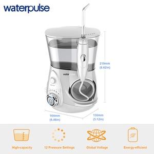 Image 4 - Waterpulse V660 פרו 7 חרירי אוראלי משטף האף לשטוף לערבב חוט שיניים מים חשמלי Flosser משטף אוראלי מים שיניים