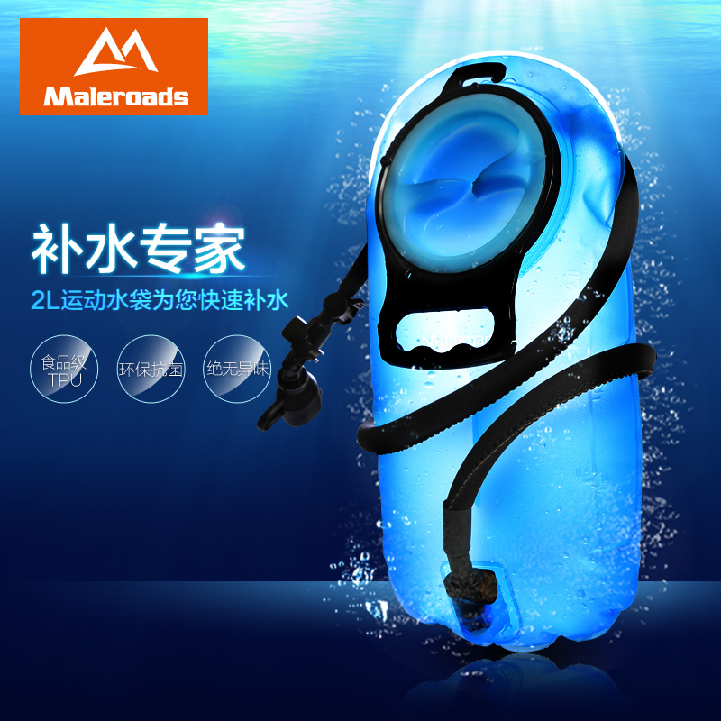 Maleroads Best! 2L PEVA Drinking Water Bag Portable Eco-friendly Bladder Hydration Water bag for cycling camping hiking climbing