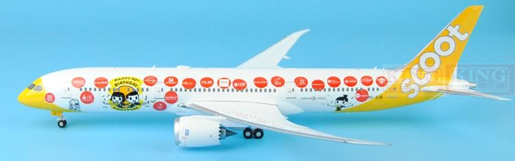 Phoenix 20113 Airlines 9V-OJE Singapore B787-9 anniversary 50 1:200 commercial jetliners plane model hobby купить