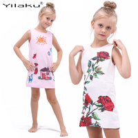 Retail Princess Dress Girls Costumes Kids Dresses For 2 7Y Girls 2016 Children Character Print Sundress