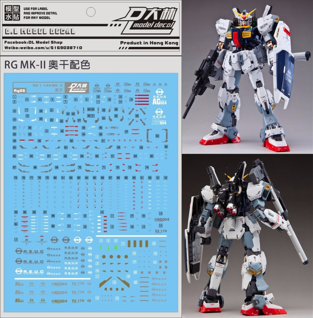 D.L high quality Decal water paste For Bandai RG 1/144 RX-178 MK2 II A.E.U.<font><b>G</b></font> <font><b>Gundam</b></font> DL043 image