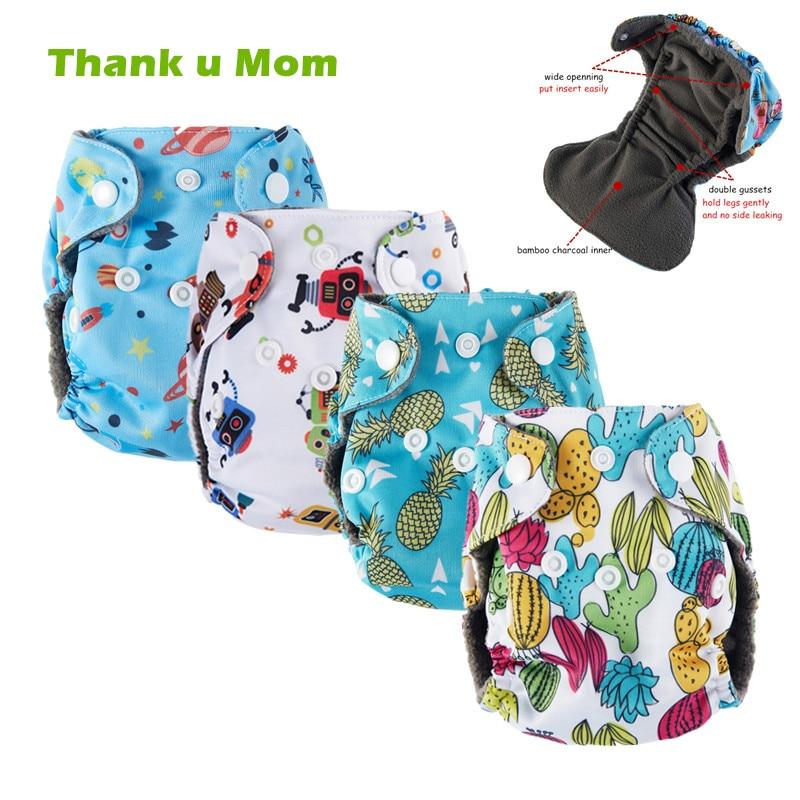 10pcs / lot תודה u אמא רחיץ כיס ניתן לכסות במבוק מוסיף חיתולים בד תינוקת 0-3M זעירים לשימוש חוזר חיתולים בייבי בד