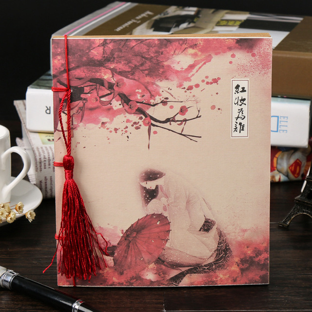 15*17cm Chinese Tradtional Style Diary Stitching Notebook Craft Blank Papers Writing Drawing Book, Journal Planner Notepad