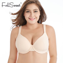 FallSweet Full Coverage Brassiere Underwire Solid Lingerie Plus Size Full Cup Women Bra