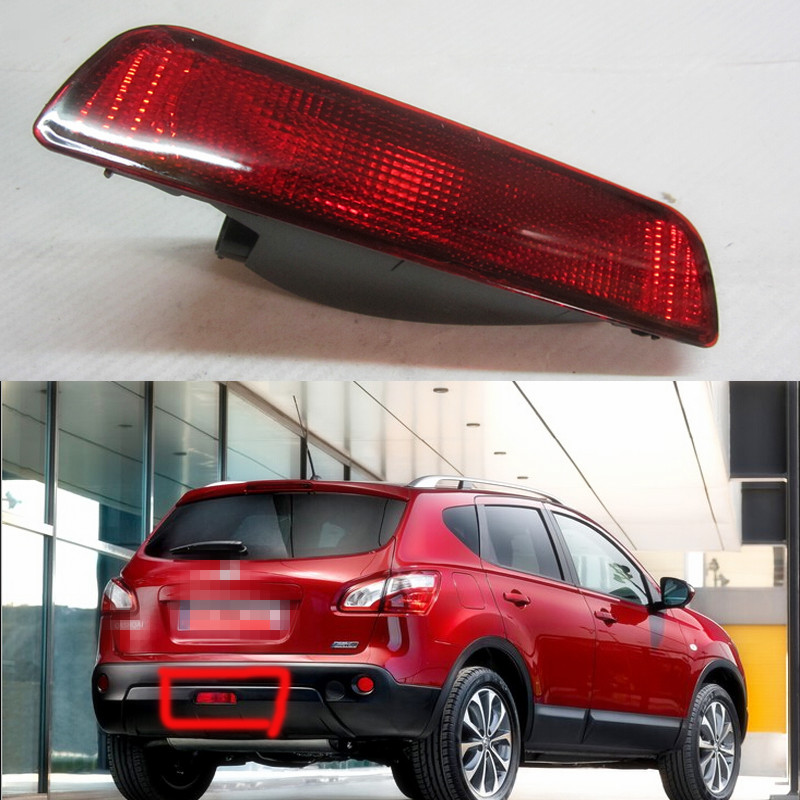 1 PC Without bulb back tail rear bumper middle fog light lamp for NISSAN QASHQAI 2007-2013 1 pc rh without bulb tail bumper fog light rear fog lamp right for mitsubishi outlander 2013 2015