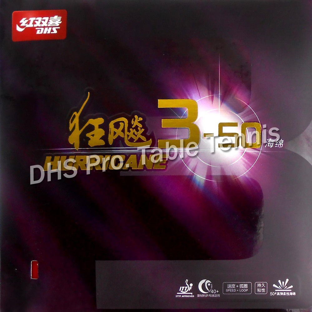 DHS Hurricane 3-50 Pips In Table Tennis Rubber With Sponge For Pingpong