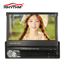 hot deal buy autoradio gps car radio stereo bluetooth car multimedia player universal 1din 7