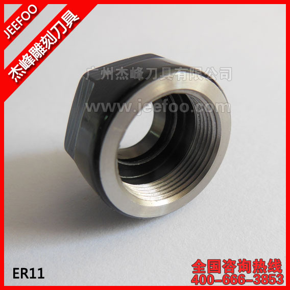 ER11  Nuts For ER Milling Chuck Holder/Nuts For Cnc Router Machine bt40 er20 70l milling chuck tool holder for cnc milling machine center
