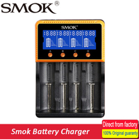 Original SMOK Intelligent Charger 4 Slot Charger Portable Smart 18650 Battery Li Ion Li FePO4 Ni