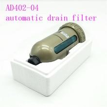 цена на SMC Auto Drain Metal Cup Pneumatic Air Water Trap AD402-04 Air Pump Air Compressor Discharge Drain Valve Oil Water Separator