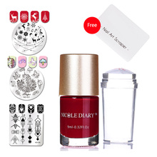 Фотография Christmas Nail Stamping Polish with Templates Stamper Scraper Nail Lacquer Manicure DIY Nail Art Image Stamp Tool Bundle Sale