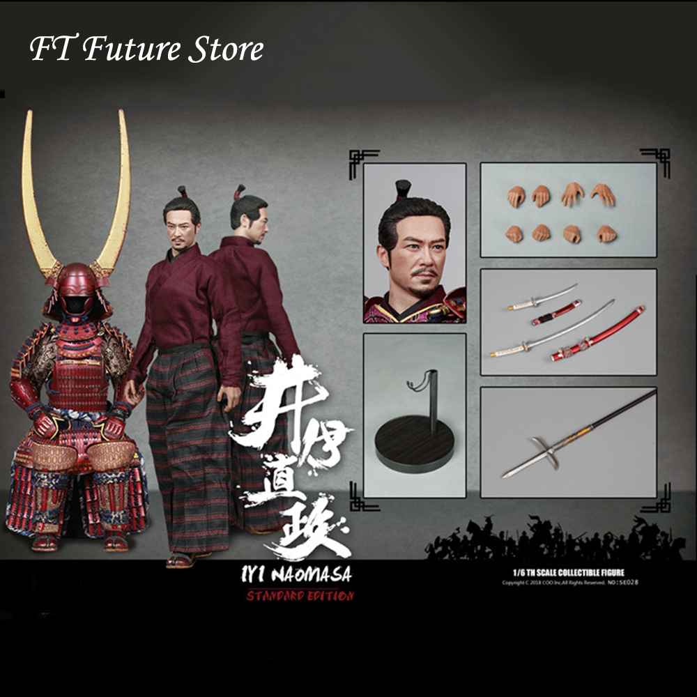 For Collection SE028 1 6 Diecast Alloy SERIES OF EMPIRES II NAOMASA THE SCARLET YAKSHA STANDARD