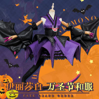 Fate/Grand Order FGO Servant Caster Elizabeth Purple Dress Kimono Dragon Halloween Cospaly Costume with tail