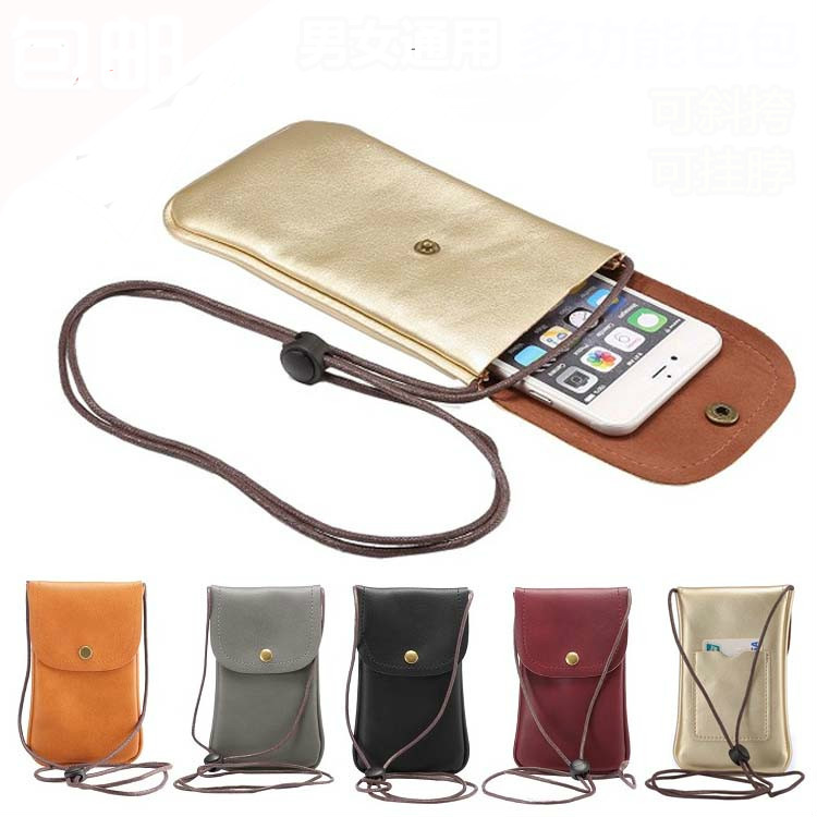 Home New Arrival 12 Colors Factory Price Flip Pu Leather Exclusive Case For Prestigio Wize M3 Case